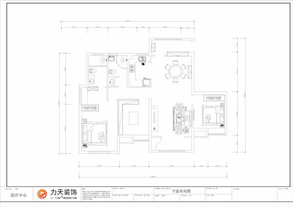 本户型为星河荣御3室2厅1厨2卫110平米设计方案。