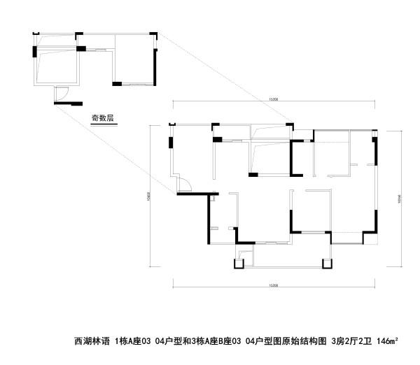 西湖林语1栋A座03 04户型和3栋A座B座03 04户型图原始结构图 3房2厅2卫 146m²