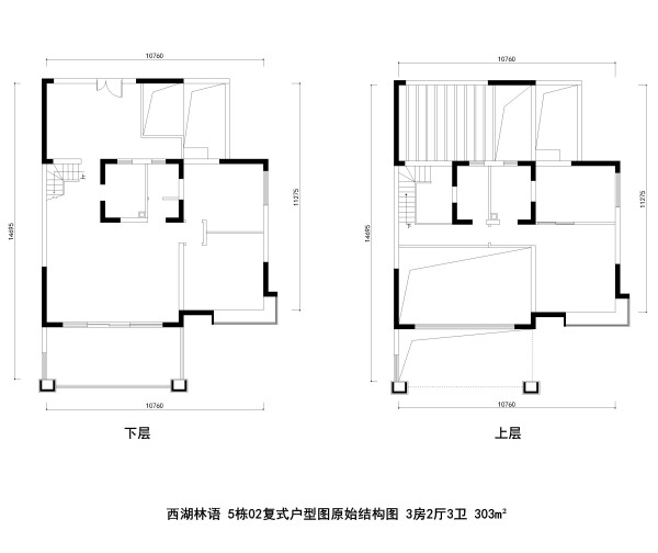 西湖林语 5栋02复式户型图原始结构图 3房2厅3卫 303m²