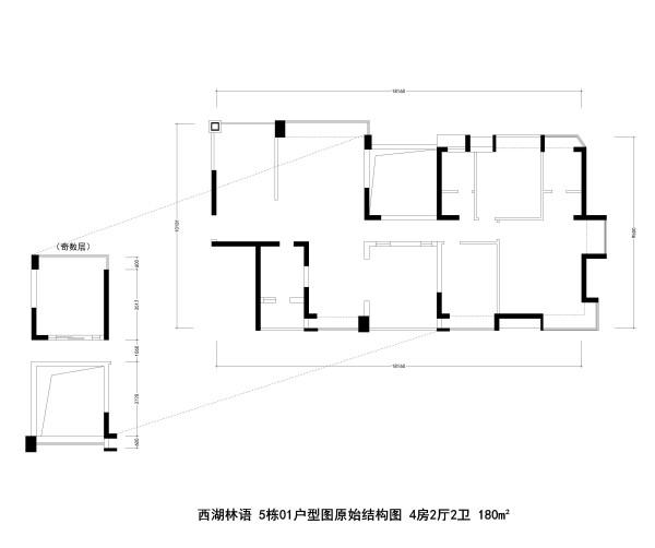 西湖林语 5栋01户型图原始结构图 4房2厅2卫 180m²