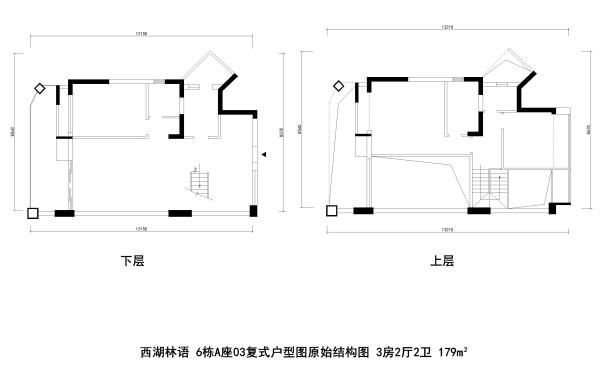 西湖林语 6栋A座03复式户型图原始结构图 3房2厅2卫 179m²