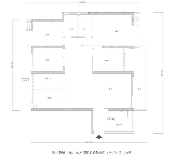 凯悦绿城A栋01 02户型图原始结构图 4房2厅2卫 162平