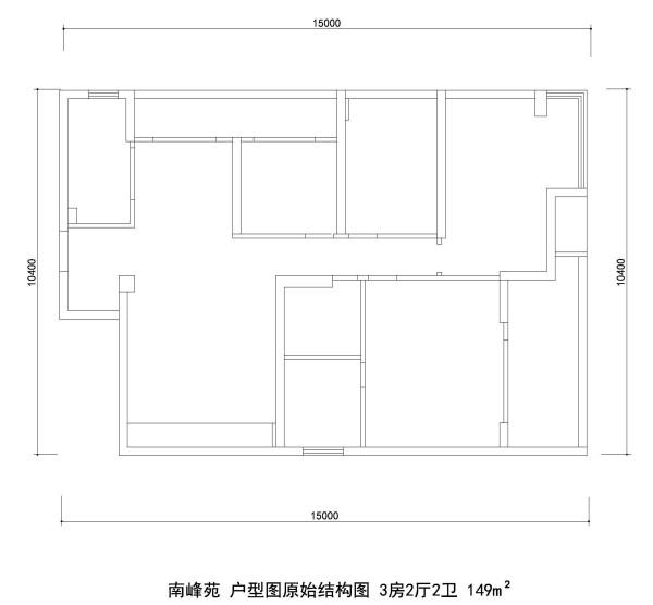 南峰苑 户型图原始结构图 3房2厅2卫 149m²