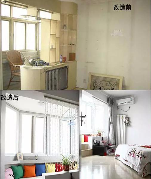 改造后:将隔断拆掉一半,将阳台做成榻榻米的休闲空间,让阳台的窗户也能有飘窗的效果,水晶帘、绿植是整间卧室的点睛之处。