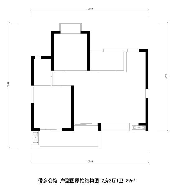 侨乡公馆户型图原始结构图 2房2厅1卫 89m²
