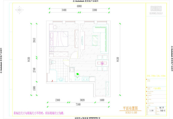 世界城(76平)一居室户型欧式风格平面布置图展示