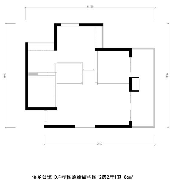 侨乡公馆D户型图原始结构图 2房2厅1卫 86m²
