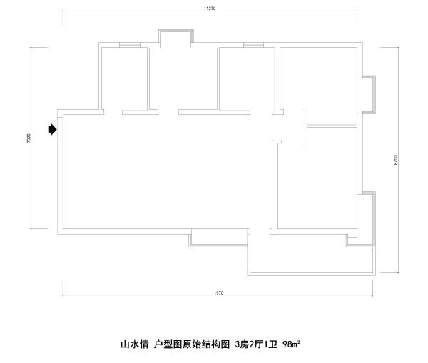 山水情 户型图原始结构图 3房2厅1卫 98m²