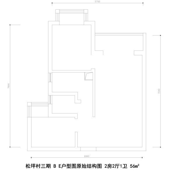松坪村三期B E户型图原始结构图 2房2厅1卫 56m²