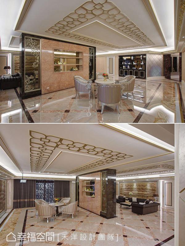 相同语汇的天地壁设计,禾洋设计团队在客厅与餐厅间以电视墙开放界定空间机能。