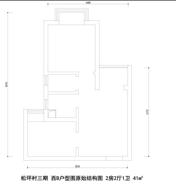 松坪村三期西B户型图原始结构图 2房2厅1卫 41m²