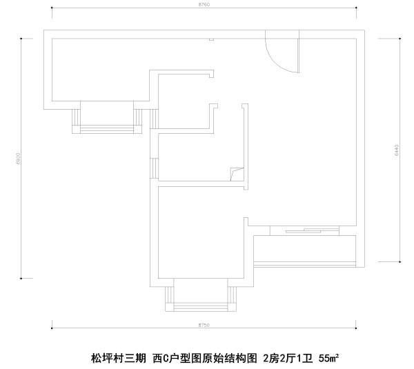 松坪村三期西C户型图原始结构图 2房2厅1卫 55m²
