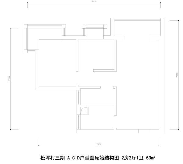 松坪村三期A C D户型图原始结构图 2房2厅1卫 53m²