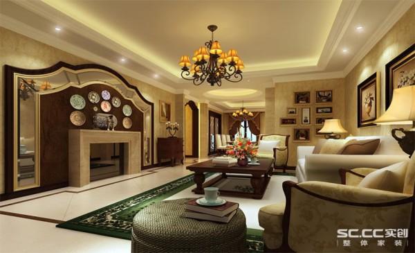 客厅采用美式风格设计元素,简洁大气,温馨时尚。客户更注重空间的舒适度,美式设计完全满足了主人的需求。空间色彩沉稳,家具宽大舒适。都是主人理想的生活方式