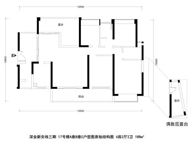深业新安线三期17号楼A座B座C户型图原始结构图 4房2厅2卫 188m²