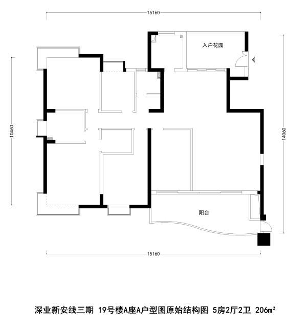 深业新安线三期 19号楼A座A户型图原始结构图 5房2厅2卫 206m²