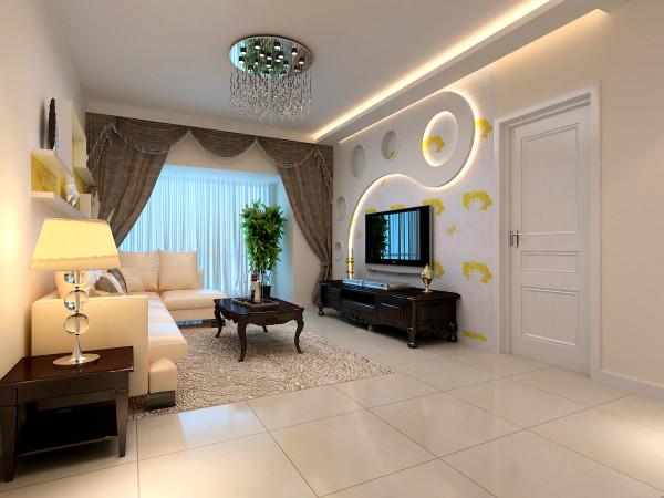 电视背景墙由石膏板弧形造型,加上几个大小不等的圆圈,淡黄色壁纸,客厅局部吊直线顶,使客厅温馨大气。