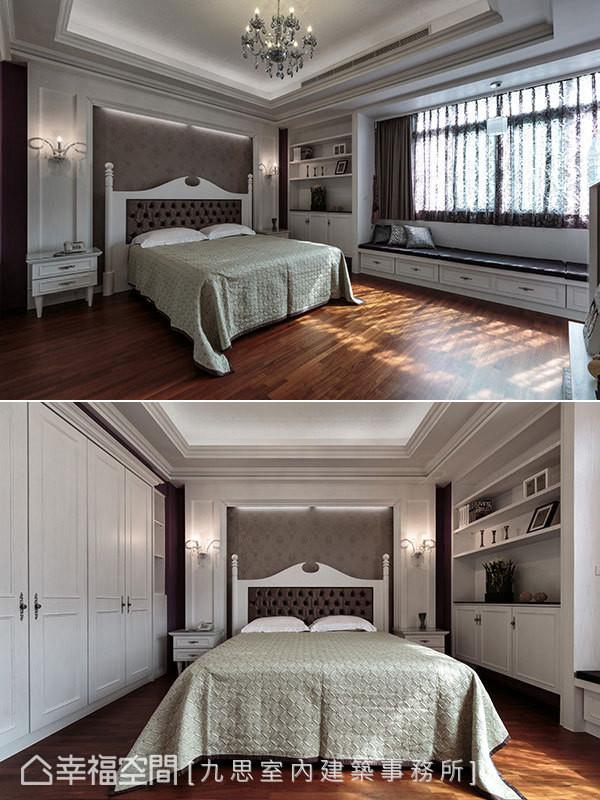 女主人期待的梦想居所,九思设计以线板、家具与软装,呈现纯正美式风格。