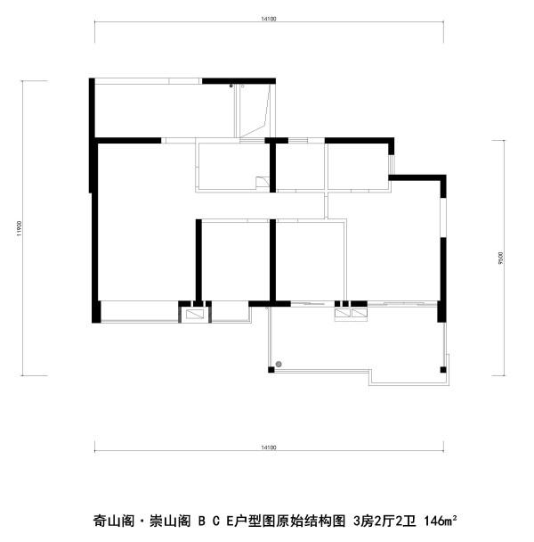 奇山阁·崇山阁B C E户型图原始结构图 3房2厅2卫 146m²