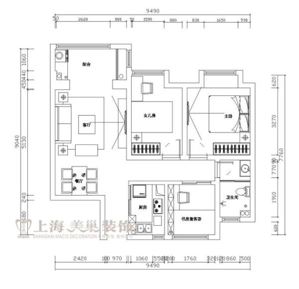 建业贰号城邦4号楼90平方两室两厅装修户型图