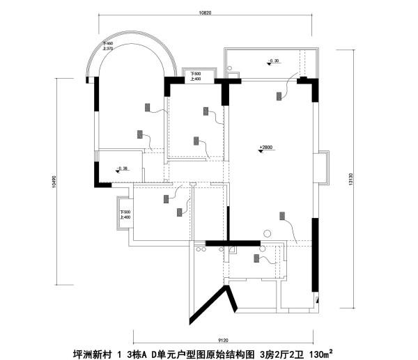 坪洲新村1 3栋A D单元户型图原始结构图 3房2厅2卫 130m²