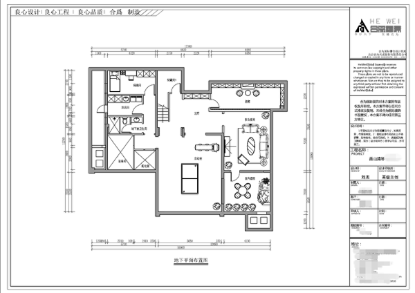 香山清琴别墅一层平面布局图。