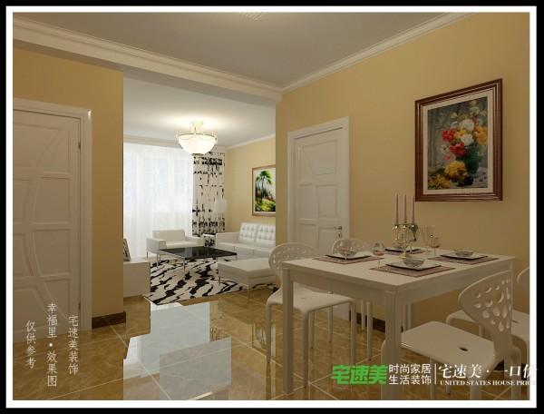 伟星幸福里87平两室两厅现代风格装修效果图By芜湖宅速美装饰