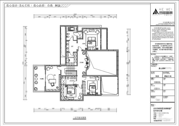 香山清琴别墅二层平面布局图。
