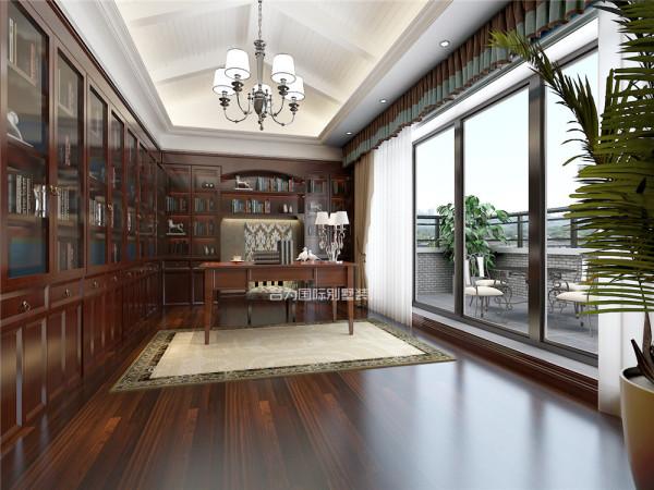 【书房】注重空间的合理规划,也注重典雅高贵的体现。带着一丝小资情调,让生活充满了情趣感。