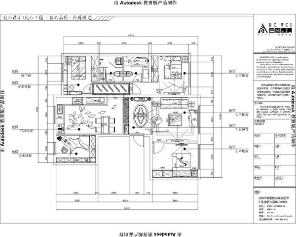 兼容性非常强的设计,如果把家具换掉,可以瞬间变成现代风格,也可以变成中式风格,总之是空间的千变万化。