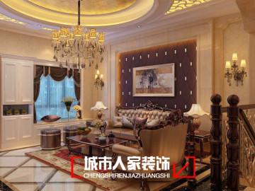 东龙壹湾300㎡|奢华欧式品质生活