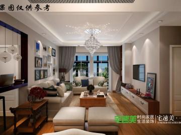 东方龙城141平三室两厅美式风格