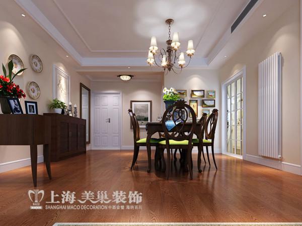 橄榄城简美158平四室两厅装修效果图案例——餐厅,在空间上和客厅保持一致。