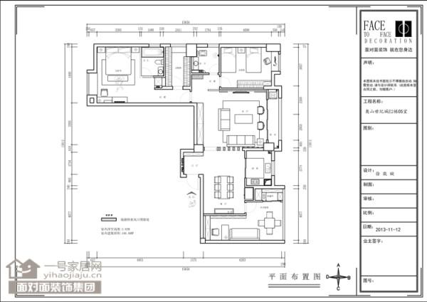 奥山世纪城160平新中式风格平面布置图【武汉一号家居网】