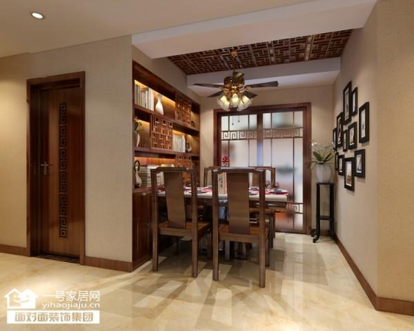 橡树湾94平新中式风格餐厅效果图【武汉一号家居网】
