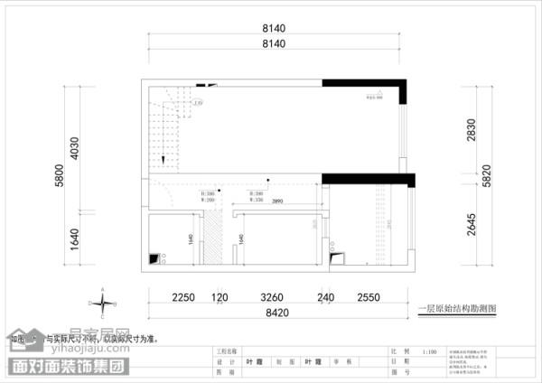 橡树湾110平复式现代风格一楼勘测图【武汉一号家居网】