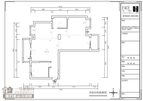 奥山世纪城160平框架图【武汉一号家居网】