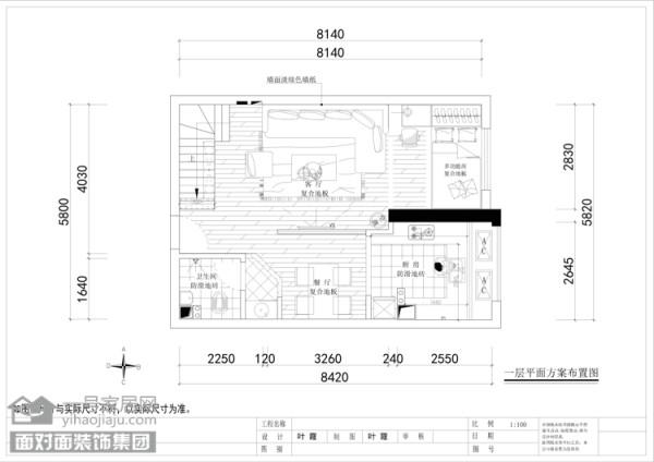 橡树湾110平复式现代风格一楼平面布置图【武汉一号家居网】