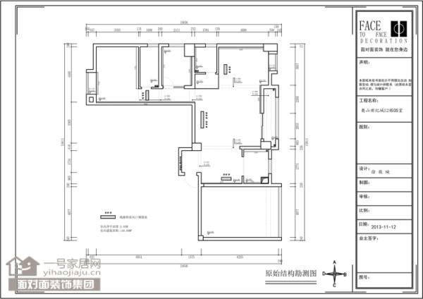 奥山世纪城160平新中式风格框架图【武汉一号家居网】
