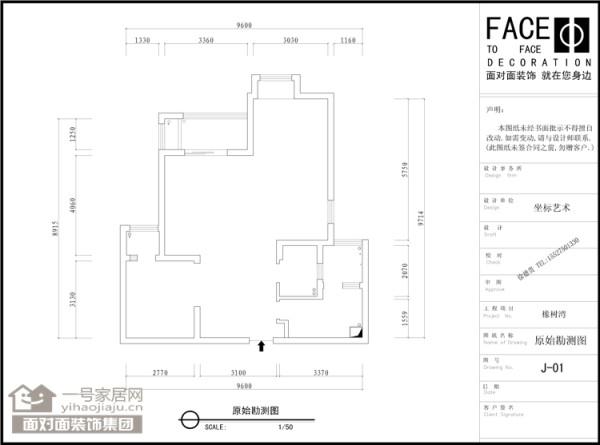 橡树湾94平美式乡村风格框架图【武汉一号家居网】
