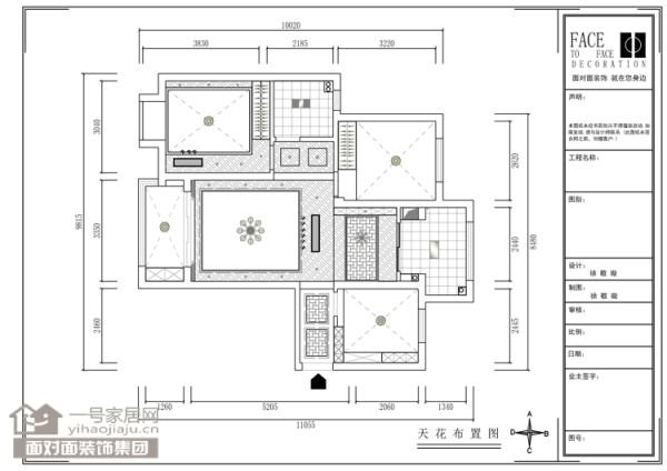 橡树湾94平新中式风格天花板布置图【武汉一号家居网】