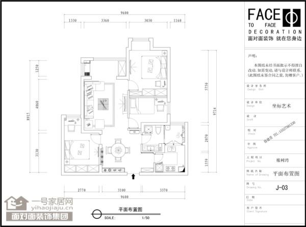 橡树湾94平美式乡村风格平面布置图【武汉一号家居网】