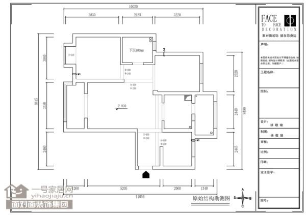 橡树湾94平新中式风格框架图【武汉一号家居网】