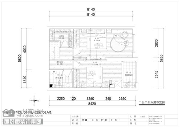 橡树湾110平复式现代风格二楼平面布置图【武汉一号家居网】