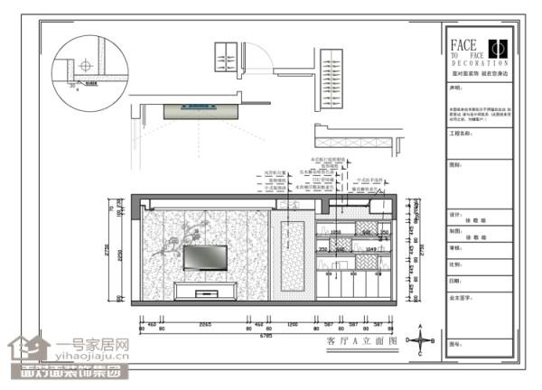 橡树湾94平新中式风格电视墙布置图【武汉一号家居网】