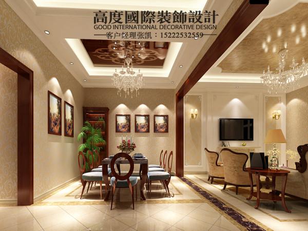 【餐厅设计】家团聚的地方,温馨、贴心的设计,细致的体现在生活当中