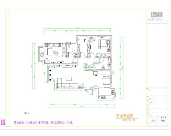 国风美仑(110平)三居室户型客厅平面布置图展示