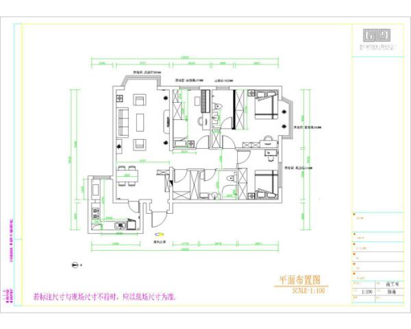 怡佳家园(135平)四居室户型现代简约风格平面布置图展示