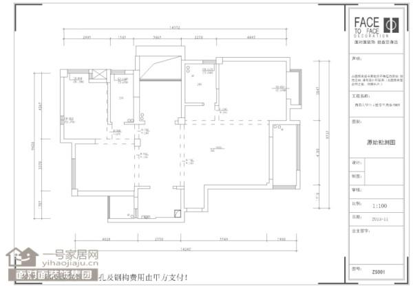 大华南湖公园世家153平中式风格框架图