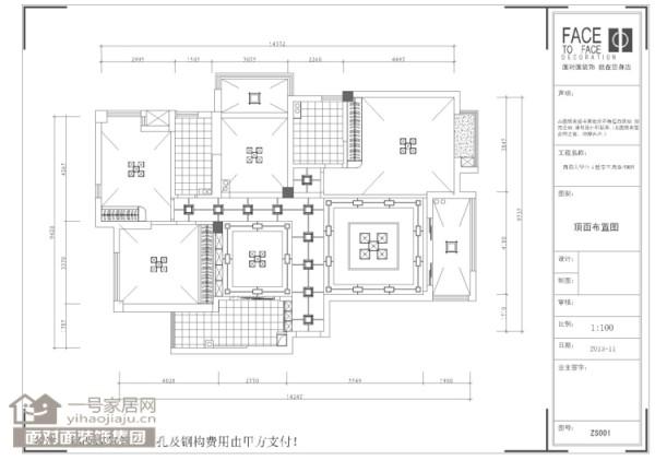 大华南湖公园世家153平中式风格顶面布置图